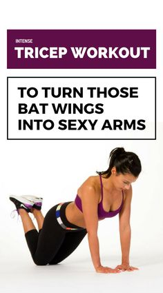 Intense Tricep Workout To Turn Those Bat Wings Into Sexy Arms - FitnessSpot.net