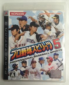 #PS3‬ Japanese :  Pro Yakyuu Spirits 5 BLJM-60075 (VT005-J1) http://www.japanstuff.biz/ CLICK THE FOLLOWING LINK TO BUY IT http://www.delcampe.net/page/item/id,0363159246,language,E.html