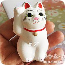 เครื่องรางญี่ปุ่นแมวกวักญี่ปุ่น #แมวกวักญี่ปุ่น วัดGotokuji ขนาด 2 นิ้วค่ะ มีของพร้อมส่ง