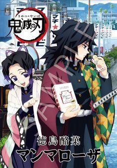kimetsu no yaiba Anime Demon, Manga Anime, Anime Art, Demon Slayer, Slayer Anime, Dragon Tales, Quick Sketch, Attack On Titan Anime, Anime Kawaii