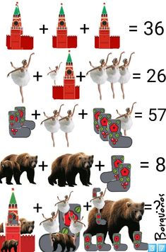 Funny Puzzles, Picture Puzzles, Maths, Montessori, Classroom, Entertaining, Movie Posters, Class Room, Funny Riddles