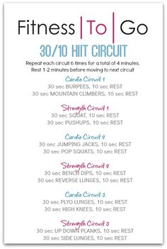 WORKOUT WEDNESDAY!!!!!
