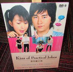 KISS OF PRACTICAL JOKES 2-DISC DVD SET, MANDARIN CHINESE / ENGLISH SUBTITLES,EUC