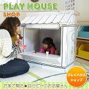Cardboard Kitchen, Toy Chest, Storage Chest, Toddler Bed, Toys, Home Decor, Child Bed, Activity Toys, Decoration Home
