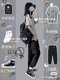 Kpop Fashion Outfits, Tomboy Fashion, Look Fashion, Streetwear Fashion, 90s Fashion, Winter Fashion, Fashion 2020, Fashion Tips, Korean Girl Fashion