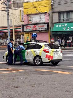 Google street view in Japan