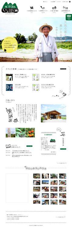 The website 'http://ayahayakawa.com/' courtesy of @Pinstamatic (http://pinstamatic.com)