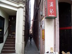 Fan Tan Alley, Victoria Chinatown, narrowest alley. 0.9 metres wide.  (video)