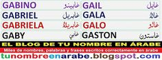 tattoos letras arabes nombres: Gabino Gabriel Gabriela Gaby