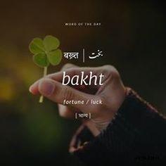 54 Urdu Words With Meaning Ideas Urdu Words With Meaning Urdu Words Words