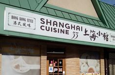 "[REVIEW]  ""Shanghai Cuisine 33"", Flushing, NY - Shanghai Cuisine 33 is a GREAT Chinese restaurant located on Main Street in Flushing, New York, south of the congested downtown area.  You will find great food, easy street parking, and…  - http://www.thechinesequest.com/2016/05/review-shanghai-cuisine-33-flushing-ny/"