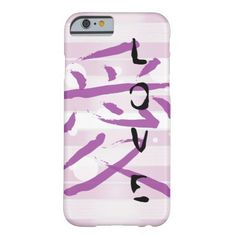 Japanese Symbol - Love iPhone 6 Case