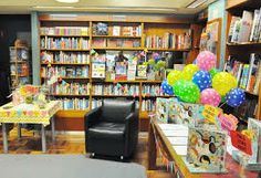 Paperchain Bookstore from Manuka ACT est. in 1982 will provide the Bookshop for our COnference