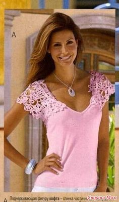 Knitting Ariadna De En Mejores Pinterest Yarns Hacer Imágenes 62 8qwntvP
