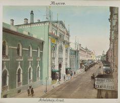 Москва 1898 Никольская ул.