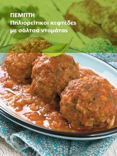 Κάθε Δευτέρα η ομάδα του Olivemagazine.gr σάς δίνει ιδέες για να φτιάξετε το διατροφικό πρόγραμμα της εβδομάδας με τους πιο νόστιμους συνδυασμούς. Greek Recipes, Food And Drink, Beef, Cooking, Ethnic Recipes, Greece, Foods, Meat, Kitchen