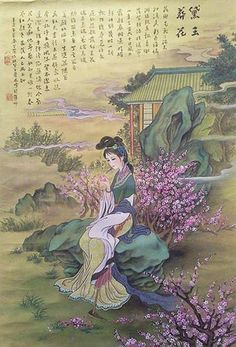 Qin Bailan - Chinese painter. She has mastered in traditional Chinese painting techniques. Lin Daiyu, a main character from A Dream of Red Mansions