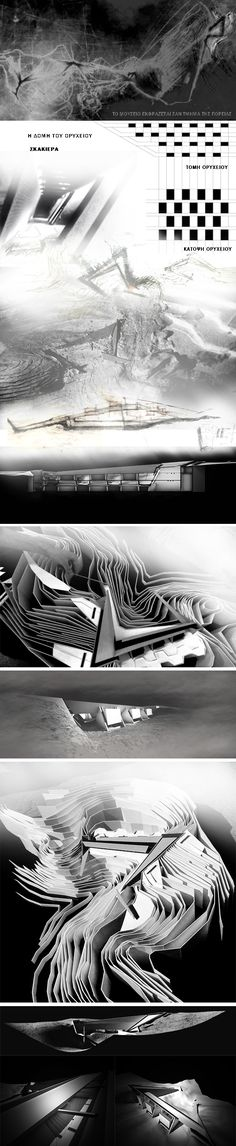 Articles - ΔΙΠΛΩΜΑΤΙΚΕΣ - ΕΡΓΑΣΙΕΣ - Συμμετοχες 2014 - 221.14 Μουσείο περιβάλλοντος και εισαγωγής στο ορυχείο Presentation, Sketch, Wedding Rings, Concept, Engagement Rings, Abstract, Architecture, Artwork, Jewelry