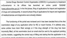 Indian Drug Regulator: E-Governance & Online Application Portal. Initial days