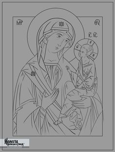 Образ Божией Матери «Грузинская» Religious Icons, Christian Art, Virgin Mary, Romania, Outline, Coloring Pages, Sketches, Design Inspiration, Cartoon