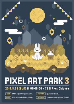 ドット絵だらけのグループ展「Pixel Art Park 3」9月25日開催!『MOTHER3』今川伸浩も参加 | インサイド
