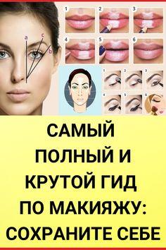 Beauty Recipe, Beauty Hacks, Make Up, Womens Fashion, Hair, Makeup Brushes, Beauty Tricks, Makeup, Women's Fashion