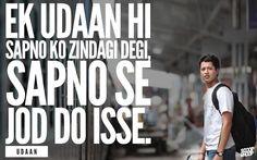 #udaan #vikramadityamotwane #quotes #bollywood #inspiration #life #love