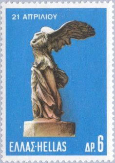Visit the Louvre to marvel at the 'Winged Victory of Samothrace', one of histories greatest sculptures and the ultimate symbol of perseverance. Vintage Prints, Vintage Posters, Winged Victory Of Samothrace, Stamp World, Ancient Greek Art, Old Stamps, Greek And Roman Mythology, First Day Covers, Mail Art