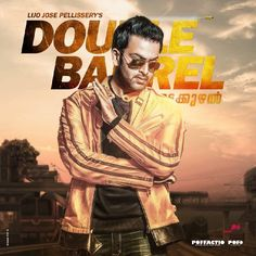 Double Barrel Movie Stills