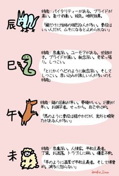 ボケて!殿堂・人気画像 : 【毎日大量追加!】ボケて!爆笑作品まとめ【殿堂】 - NAVER まとめ Japanese Language Learning, Cat Comics, Japanese Words, Fortune Telling, Favorite Words, Japanese Culture, You Are The Father, Trivia, Good To Know