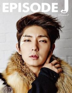 Lee Joon-gi (이준기) - Picture Korean Star, Korean Men, Asian Men, Asian Boys, Lee Jung Ki, Korean Male Actors, Arang And The Magistrate, Wang So, Lee Joongi