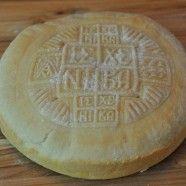 21 Best Prosphora Baking images | Baking types, Bread baking, Bread