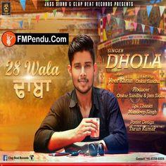 28 WALA DHABA  Dhola