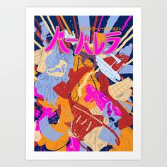 Barbarella Art Print by BASE-V - $22.99