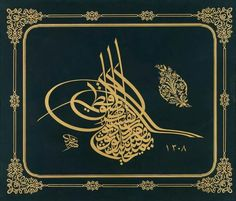 Ferid Efendi - Ashab-i Kehf