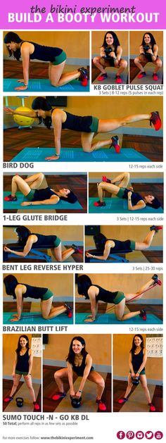 Build a Booty Workout! A dynamic lower body workout that can be completed in the gym or at home.
