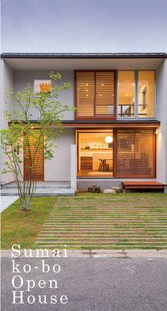 New exterior cafe design dreams 39 ideas Japanese Modern House, Modern Tropical House, Modern Small House Design, Facade Design, Exterior Design, Architecture Design, Narrow House, Facade House, House Layouts