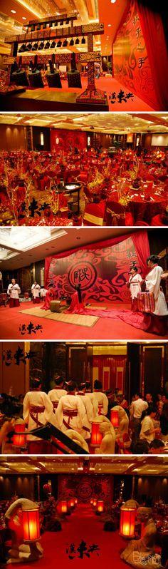 an ancient Chinese style wedding Chinese Wedding Decor, Oriental Wedding, Traditional Chinese Wedding, Chinese Style, Traditional Weddings, Chinese Art, Wedding Themes, Wedding Blog, Wedding Ideas