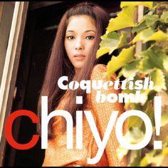 Chiyo Okumura | 奥村 チヨ | オクムラ チヨ | おくむら ちよ Erotic, Idol, Music, Sexy, Artist, Women, Album Covers, Woman, Musica