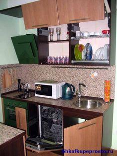 Идеальная маленькая кухня.