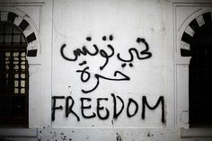 The Tunisian Revolution of 2011 marked the start of the Arab Spring. Tunisian Revolution, We Heart It, United Nations Human Rights, Arab Spring, Dumb People, Graffiti, Freedom, January, Room Art