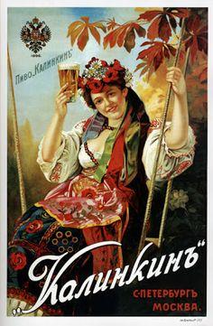 Cartel publicitario de Mujer y cerveza. Los increíbles posters art-noveau de Rusia antes de la revolución