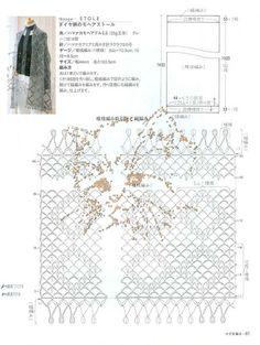 szale - Donna Taylor - Álbumes web de Picasa