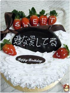 日語版本的有話想說 | 自製蛋糕 Game Boy, No Bake Cake, Birthday Cake, Cakes, Chocolate, Baking, Bedroom, Sweet, Desserts