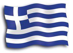 Οι σημαίες των Ελλήνων - Μάθημα