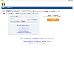 t-site, login