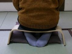 正座用の椅子。辛い正座を和らげるが、正座の形は崩さない。すばらしいアイデア。
