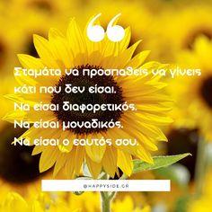 Dandelion, Greece, Sayings, Flowers, Plants, Greece Country, Lyrics, Dandelions, Plant