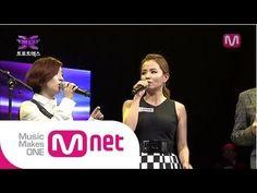 [Mnet 트로트엑스] 뽕잎과 누에들(나미애,벤,나운도,김지민,김기명) - 내 마음 당신 곁으로 @트로트X 6회 - YouTube