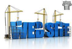 Κατασκευή ιστοσελίδων-Κατασκευή ιστοσελίδας επαγγελματικής